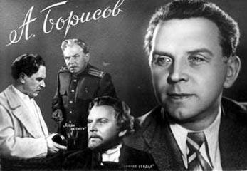 Плыла Качалась Лодочка По Яузе Реке Фильм Смотреть