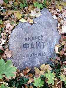 http://proekt-wms.narod.ru/zvezd/fait-mogila.jpg