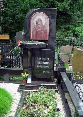 фото марина левтова причина смерти